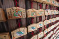 Wooden Prayer Tablets at Shinto Shrine Royalty Free Stock Photos