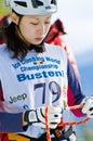 Woon Seon Shin Royalty Free Stock Photo