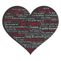 Word cloud. Phrase I love you in many languages in the shape of heart.