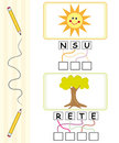 Word game for kids - sun & tree Royalty Free Stock Photo