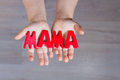 Word mama Royalty Free Stock Photo