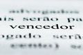 Word winner in portuguese language vencedor Stock Image