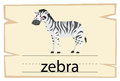 Wordcard template for word zebra