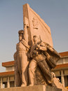 Workers Statue at Tiananmen square Royalty Free Stock Image