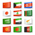 World flags. Asia. Royalty Free Stock Photo