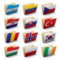 World folders icons 3 Stock Image