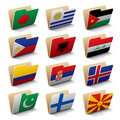 World folders icons 5 Royalty Free Stock Image