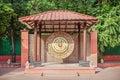 World peace gong at gandhi smriti former birla house new delhi india Stock Image