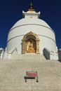 World peace pagoda in pokhara nepal the Royalty Free Stock Images