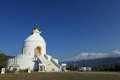 World peace pagoda in pokhara nepal the Stock Photos