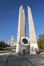 World war ii monument in lomonosov moscow state university russia september on sparrow hills Royalty Free Stock Photos
