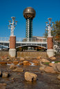 Worlds Fair Park Royalty Free Stock Images