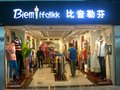 The worst chinglish in china a chinese golf apparel company calls itself biemlfdlkk english their chinese name is biyin leifen Royalty Free Stock Images