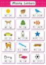 Write missing letter, Write the missing vowel, Worksheet for kids, Fill in the Short Vowel