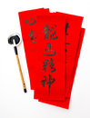 Writing of chinese new year calligraphy, phrase meaning is bless Royalty Free Stock Photo