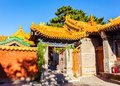 Wutaishan mount wutai scene courtyard of buddha top pusa ding temple the is one temples in the qing dynasty the Stock Photo