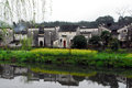 Wuyuan village a beautiful small in in china Stock Photos