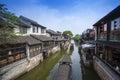 Wuzhen Royalty Free Stock Photo