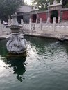 stock image of  Xi`an Confucius clear spring
