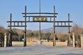 Xiaolingwei Barracks