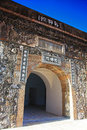 Xun fang fort this is tainan city taiwan Stock Photo