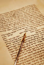 Yad and Torah Scroll Royalty Free Stock Photo