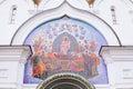 YAROSLAVL, RUSSIA - June 28, 2015: View of the Assumption Church