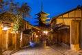 Yasaka Pagoda and Japanese old town in Higashiyama Royalty Free Stock Photo