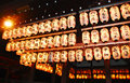 Yasaka Shrine Temple Lanterns Stock Images