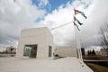 Yasser Arafat 's tomb Stock Photography
