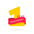 1 year anniversary logo, 1st anniversary icon label, one year birthday symbol