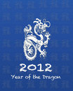 Year of the dragon. Royalty Free Stock Photos