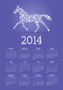 Year of horse calendar with shape snowflake mosaic on а blue background Stock Images