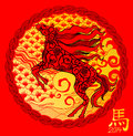 Year of the horse in gold nature background vector illustration and red with d effect Royalty Free Stock Photos
