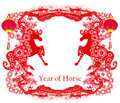 Year of horse graphic design illustration Stock Photos