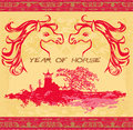 Year of horse graphic design illustration Royalty Free Stock Image