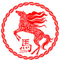 Year of the horse in red and white vector illustration on background Stock Photo