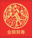 Year of monkey chinese new year lunar new year greeting card papercutting style in gold and red Royalty Free Stock Photos