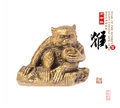 2016 is year of the monkey,Gold monkey,Chinese calligraphy trans Royalty Free Stock Photo