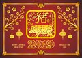 Year Of the pig - 2019 chinese new year