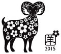 Year of the ram black silhouette chinese new with floral pattern isolated on white background with chinese text symbol goat Stock Images