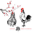 Year of Rooster sumi-e card