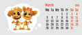 2018 year of yellow dog on Chinese calendar. Dog couple love. Calendar grid month March