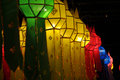 Yeepeng lanterns night scene with colourful Stock Photos
