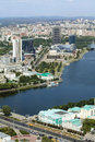 Yekaterinburg city center, aerial view Stock Photo