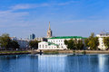 Yekaterinburg cityscape Royalty Free Stock Photo