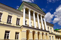 Yekaterinburg classic architecture Royalty Free Stock Photo