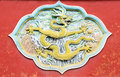 Yellow chinese dragon qing dynasty ancient pattern Stock Photography