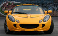 Yellow exotic car Stock Photography