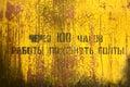 Yellow iron surface Royalty Free Stock Photo